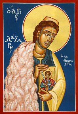 Άγιος Λάζαρος ο Βούλγαρος