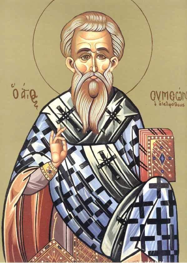Άγιος Συμεών ο Αδελφόθεος