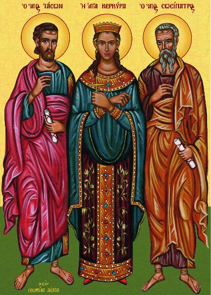 Άγιοι Ιάσων και Σωσίπατρος