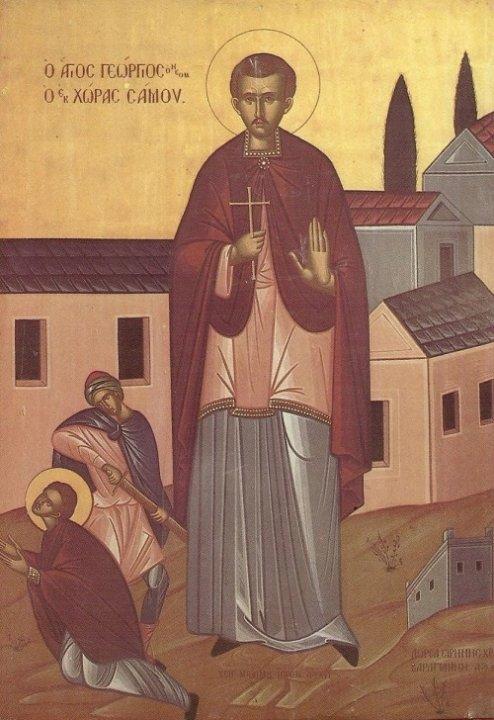 Άγιος Νεομάρτυς Γεώργιος