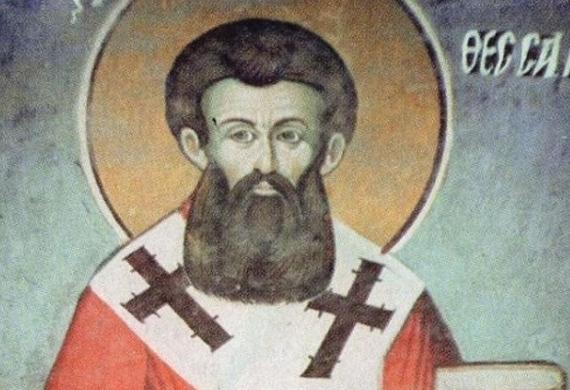 Αγιος Θεωνάς επίσκοπος Θεσσαλονίκης