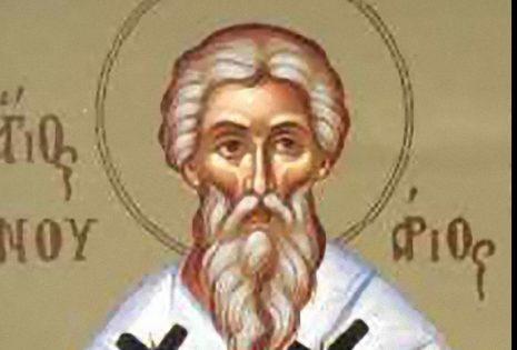 Αγιος Ιανουάριος επίσκοπος