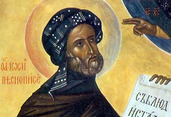 Ιωσήφ ο υμνογράφος