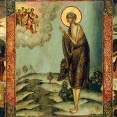 Ε' Κυριακή Νηστειών. Αγίας Μαρίας της Αιγυπτίας