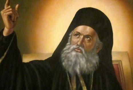 Πατριάρχης Γρηγόριος ο Ε