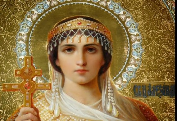 Απολυτίκιο Αγίας Αλεξάνδρας της βασιλίσσης