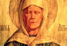 Η αγία Ματρώνα (Νικόνοβα) η εν Μόσχα
