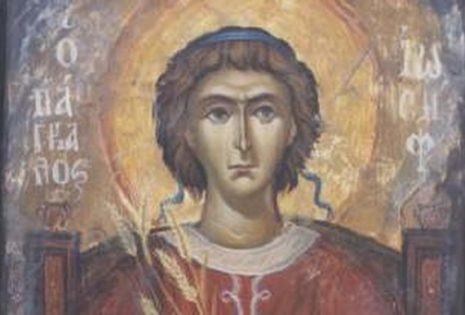 Μεγάλη Δευτέρα του παγκάλου Ιωσήφ και της ξηρανθείσης συκής