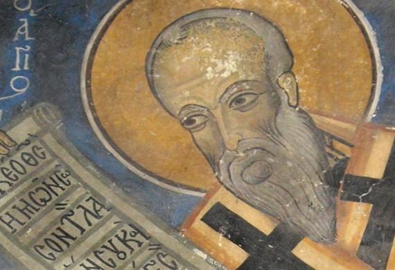 'Αγιος Επιφάνιος επίσκοπος Κύπρου