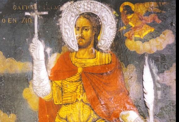 Αγιος Ισίδωρος εν Χίω
