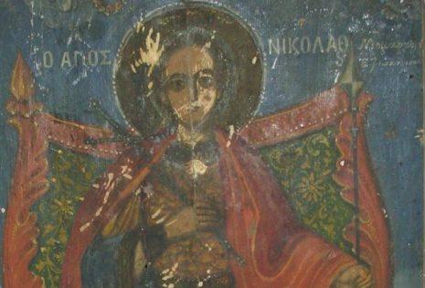 αγιος νεομάρτυς νικόλαος εξ ιωαννίνων_e0