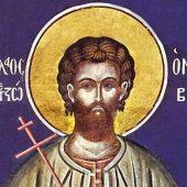 Ο άγιος νεομάρτυρας Νικόλαος από το Μέτσοβο