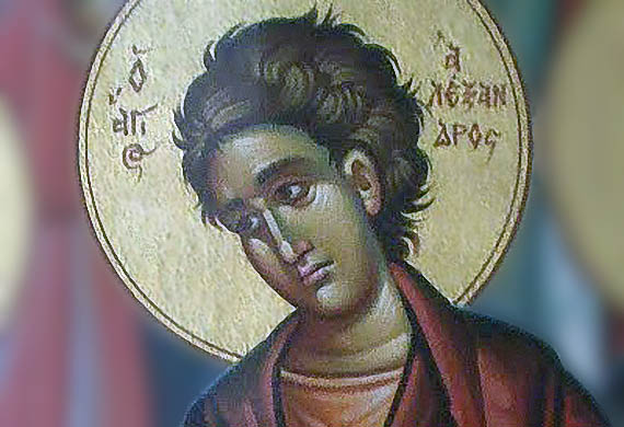 Αποτέλεσμα εικόνας για αγιος αλεξανδρος δερβισης