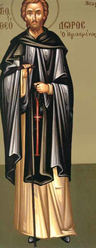 Άγιος Θεόδωρος ο Ηγιασμένος