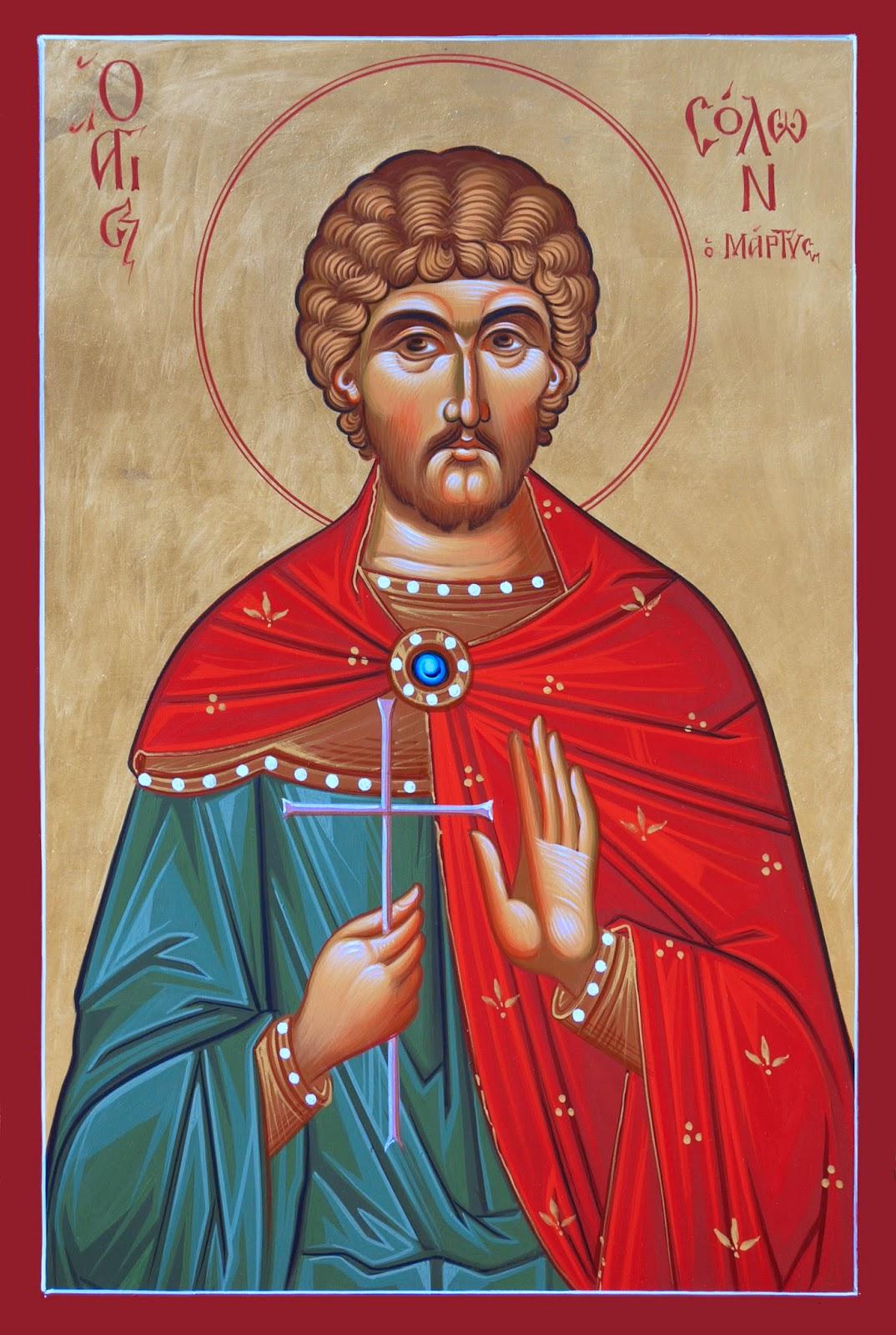 Άγιος Σολόχων