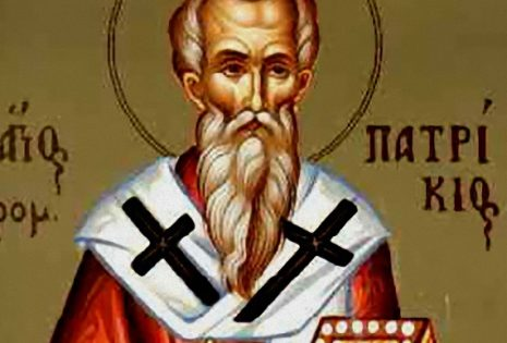Αγιος Πατρίκιος