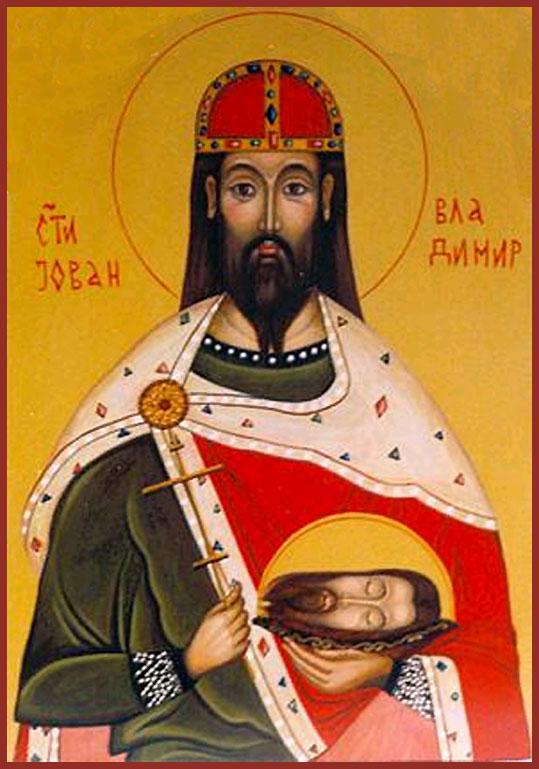 Άγιος Ιωάννης ο Βλαδίμηρος