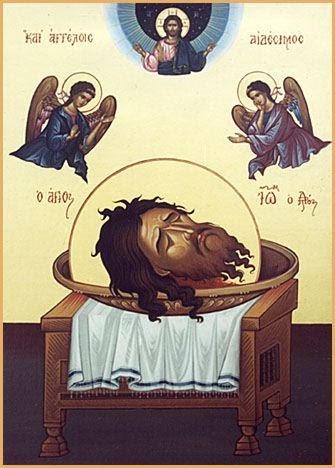 Τρίτη εύρεση της τιμίας κεφαλής του Αγίου ενδόξου Προφήτου Προδρόμου και Βαπτιστού Ιωάννου