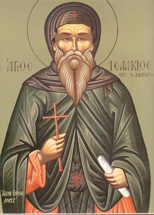 Άγιος Ισαάκιος Μονής Δαλμάτων