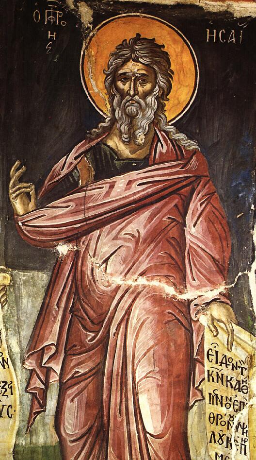 Προφήτης Ησαΐας