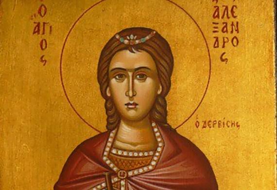 'Αγιος Αλέξανδρος Νεομάρτυς ο Θεσσαλονικεύς