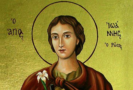 'Αγιος Ιωάννης ο Ρώσος