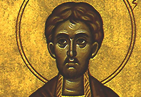Αγιος Θαλλελαιος