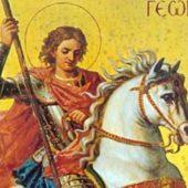 Για τον Άγιο Μεγαλομάρτυρα Γεώργιο