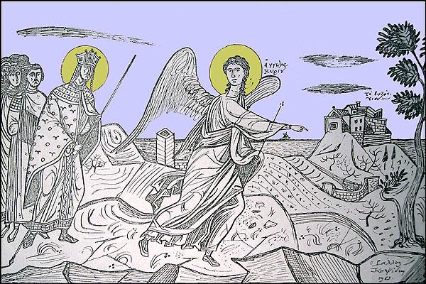 Εγκαίνια Κωνσταντινουπόλεως