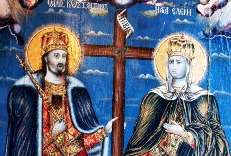 Άγιος Κωνσταντίνος,Αγία Ελένη