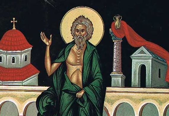 Άγιος Ανδρέας ο δια Χριστόν Σαλός