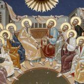 Η Πεντηκοστή ως ολοκλήρωση της πνευματικής μας θεραπείας