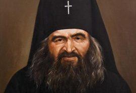 Ο άγιος ιεράρχης Ιωάννης Μαξίμοβιτς