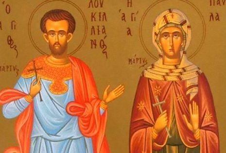 'Αγιος Λουκιλλιανός