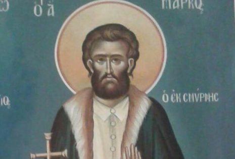 'Αγιος Μάρκος ο νεομάρτυς