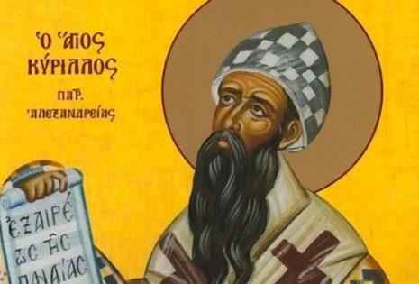 'Αγιος Κύριλλος Αλεξανδρείας