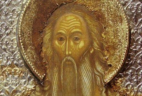 'Αγιος Ονούφριος