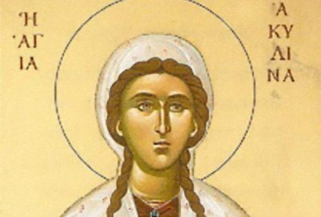 'Αγία Ακυλλίνα