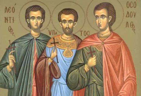 'Αγιοι Λεόντιος, 'Ϋπατος, Αιθέριος