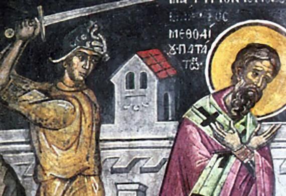 'Αγιος Μεθόδιος επίσκοπος Πατάρων