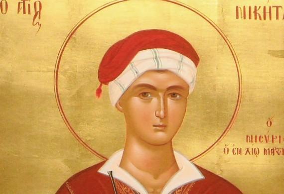 'Αγιος Νικήτας ο Νισύριος