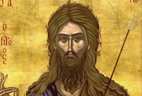 Γενέσιον Τιμίου Προδρόμου και Βαπτιστού Ιωάννου