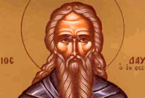 'Αγιος Δαβίδ ο εν Θεσσαλονίκη