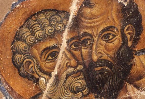 'Αγιοι Απόστολοι Πέτρος και Παύλος