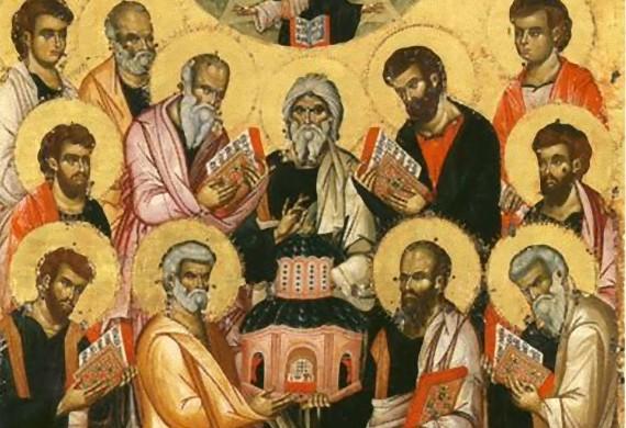 Η Σύναξις των Αγίων δώδεκα Αποστόλων