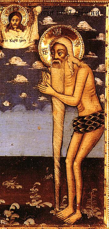 Άγιος Πέτρος ο Αθωνίτης