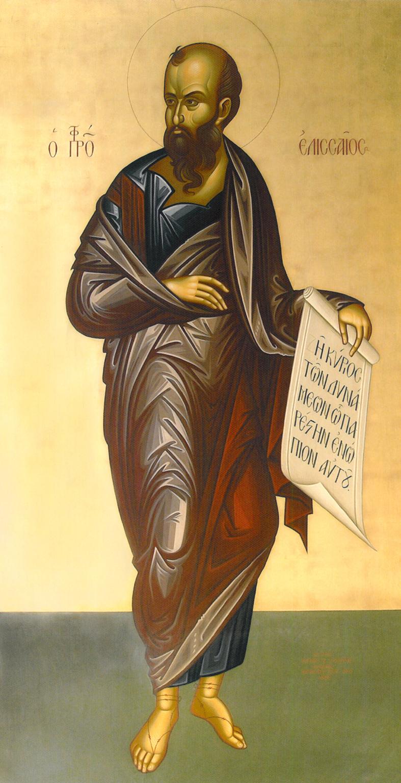 Άγιος Προφήτης Ελισσαίος