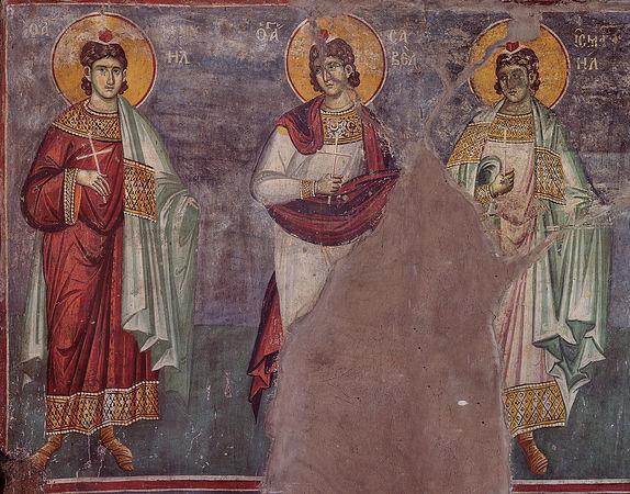 Άγιοι Μανουήλ, Σαβέλ, Ισμαήλ