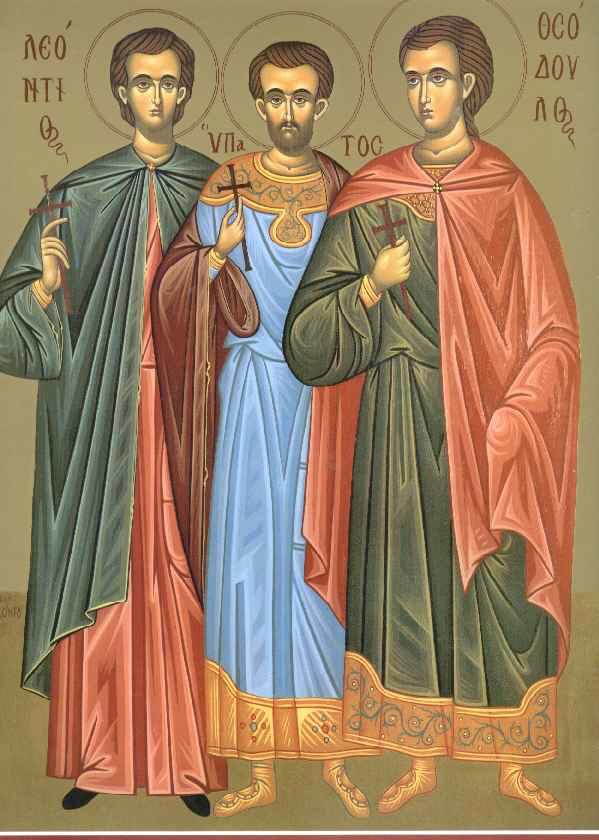 Άγιοι Λεόντιος, Ύπατος και Θεόδουλος