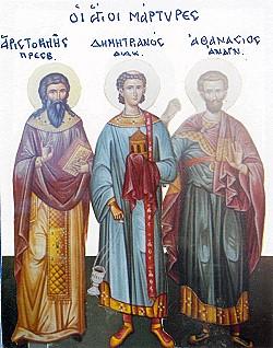 Άγιοι Αριστοκλής, Δημητριανός, Αθανάσιος